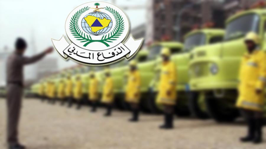 الدفاع المدني تم ترشيح اكثر من 10 نساء و45 من الرجال للوظائف المتاحة